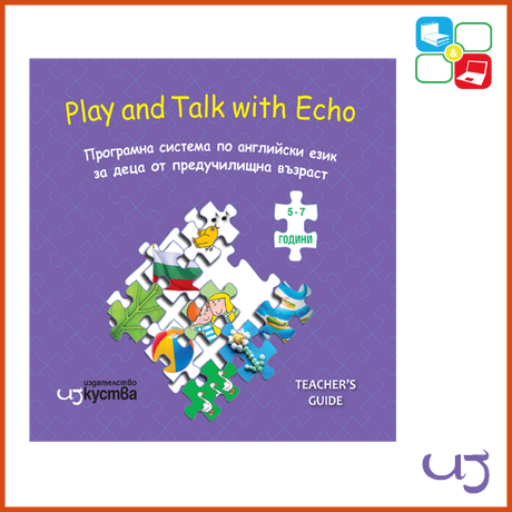 Play and Talk with Echo – практическо ръководство